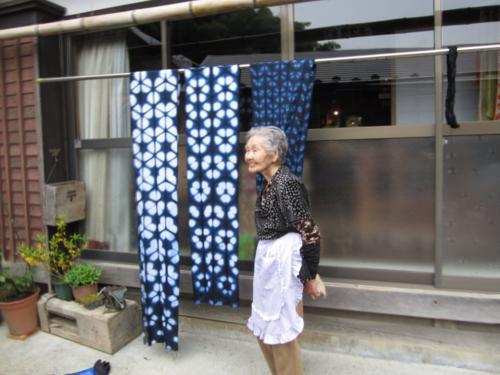 Ogata san shibori